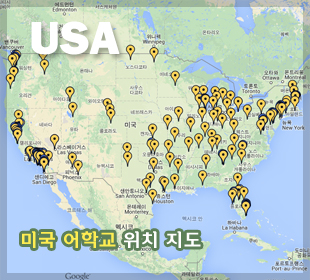 map_us.jpg