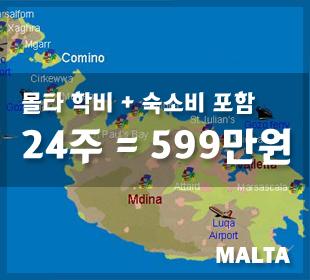 B_MT_599.jpg