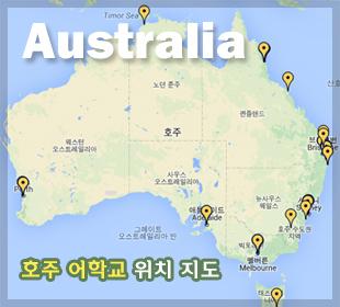 map_au.jpg