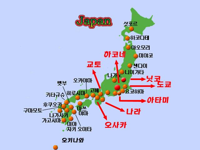일본 지도.jpg